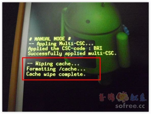 [教學]使用WIPE優化Galaxy S2升級Android 4.1.2耗電問題