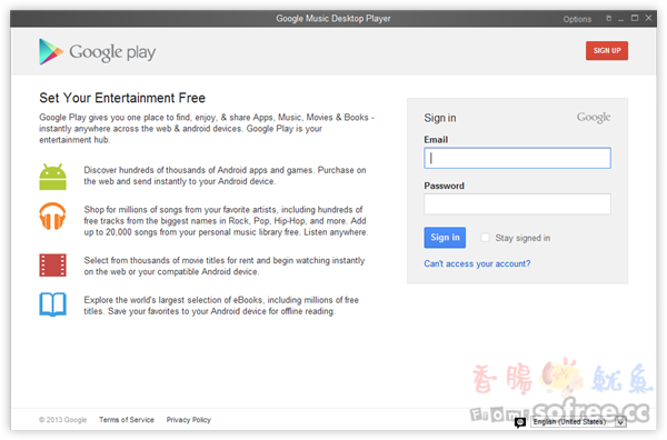 Google Music 免費桌面版音樂播放器 (免安裝)
