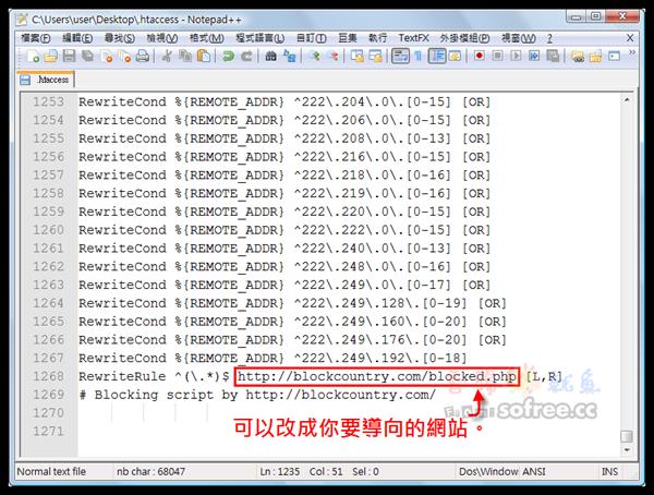用.htaccess封鎖某國家IP網段