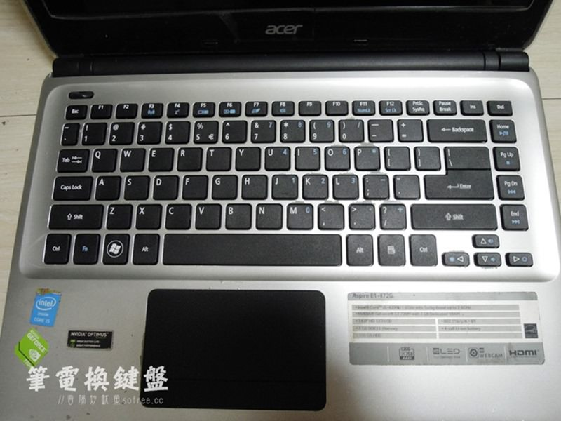 how to change keyboard on acer v5-742