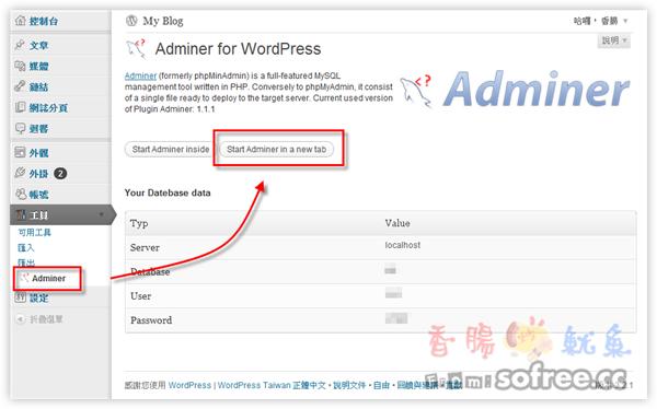 Adminer 輕量級MySQL管理工具,資料庫導入導出超簡單!