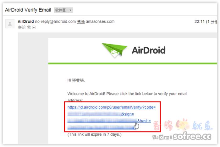 AirDroid 利用瀏覽器管理Android手機、來電提示、檔案傳輸