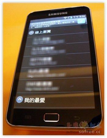 Android初體驗-宅生活的好伙伴「Samsung Galaxy Wifi 5.0」使用心得分享!