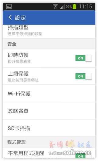 「獵豹清理大師」Android上最強的一鍵加速優化、記憶體釋放、隱私清理工具