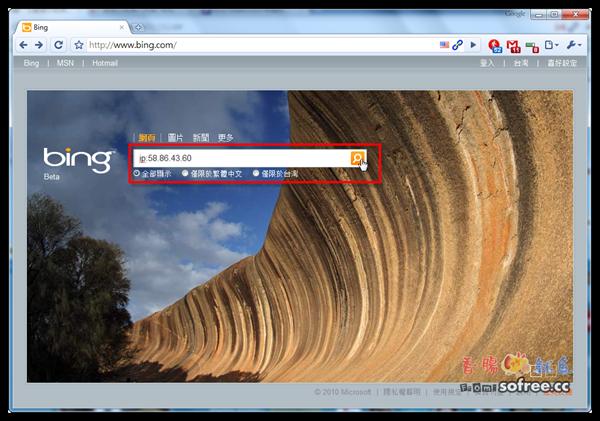 利用Bing的ip指令查詢誰和你共用一台虛擬主機?