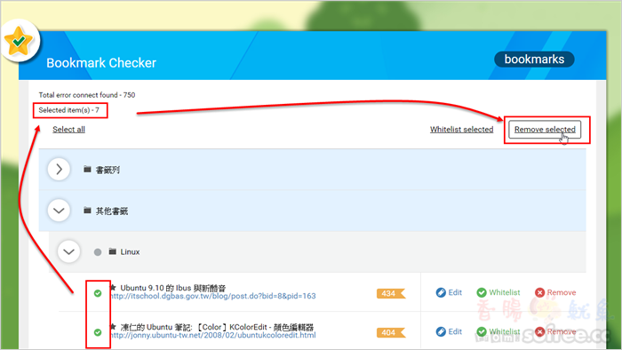 Bookmark Checker檢查Google Chrome 瀏覽器失效書籤、批次刪除