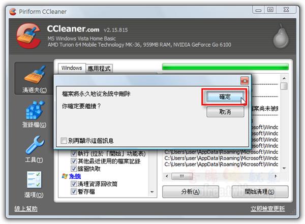 ccleaner-10