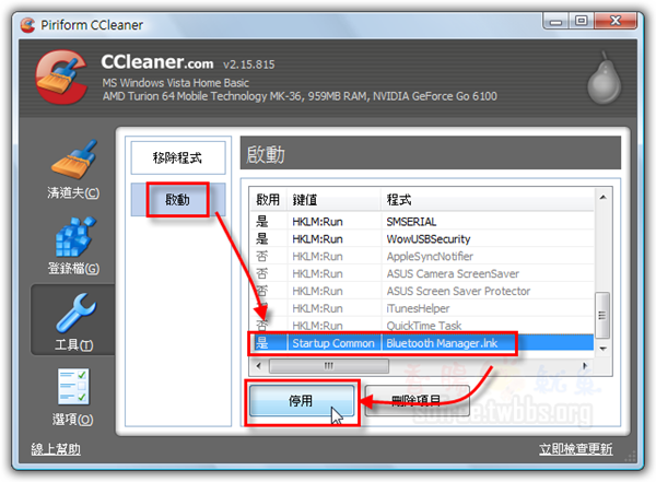 ccleaner-12