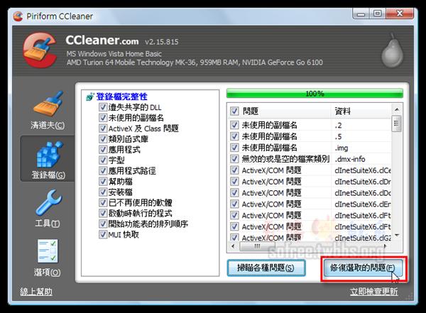 ccleaner-reg-2