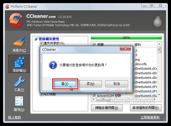 ccleaner-reg-3