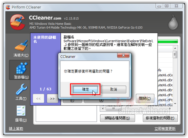 ccleaner-reg-6