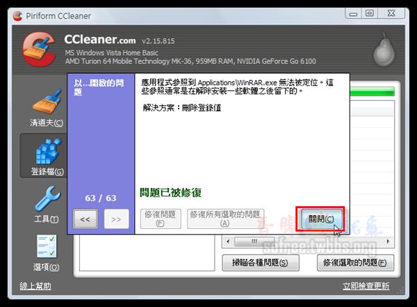 ccleaner-reg-7