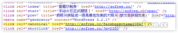透過Canonical Tag來提升頁面的搜尋權重