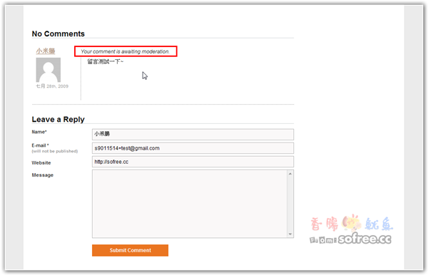 Comment Approved Notifier 通知訪客留言已通過審核