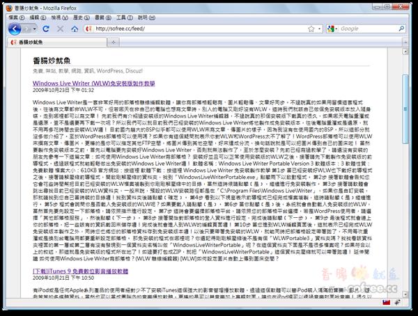 CompleteRSS 解決RSS全文輸出無法正確斷行問題!