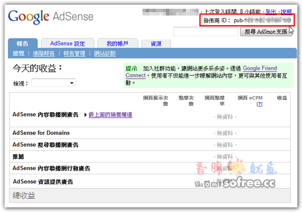 Google Custom Search Element 自訂搜尋