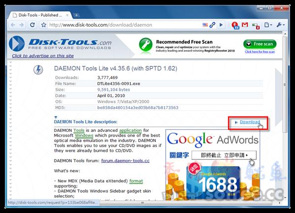 DAEMON Tools Lite 免費虛擬光碟,支援13種映像檔