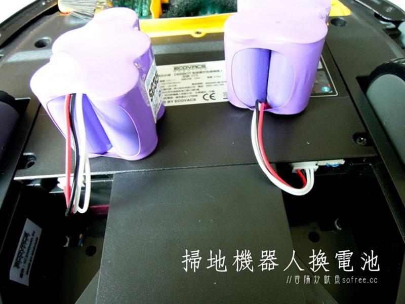 [DIY教學]如何更換掃地機器人電池?(科沃斯/ECOVACS)