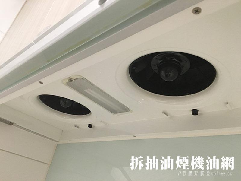 [DIY廚房清潔]如何拆抽油煙機油網清洗?(林內牌/Rinnai)