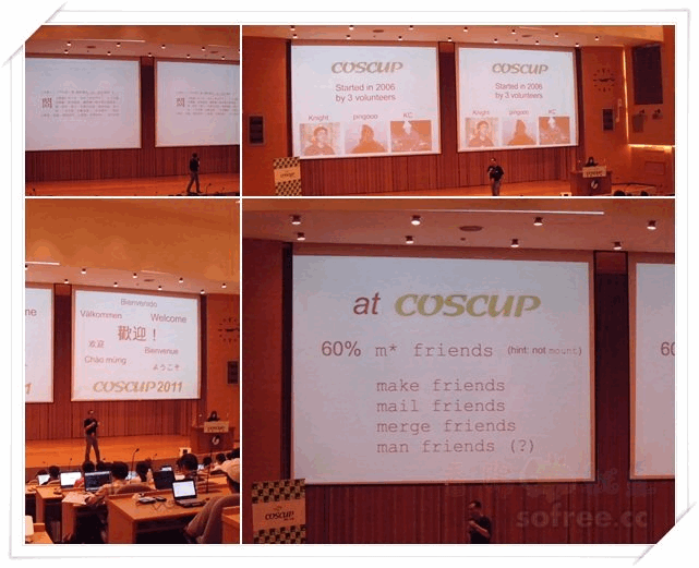 [Day1]COSCUP 2011 開源人年會