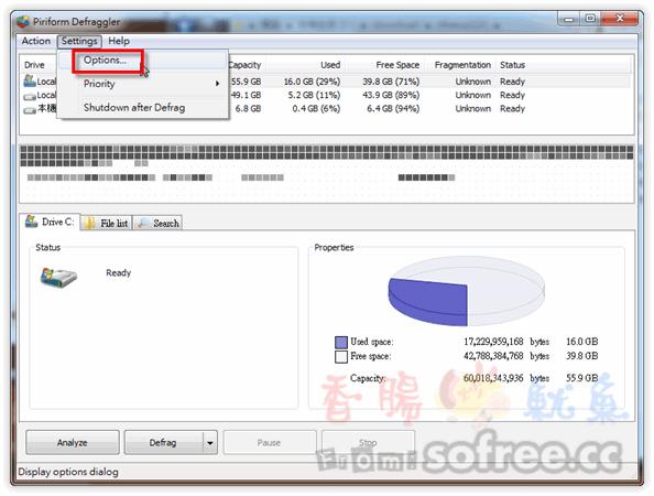 Defraggler 免費輕巧的磁碟重組軟體