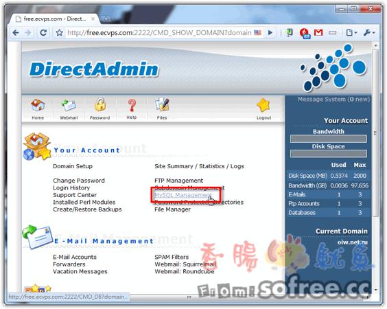 [教學]如何在DirectAdmin中新增資料庫?