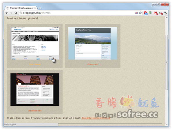 DropPages 三個步驟,打造專屬個人網站