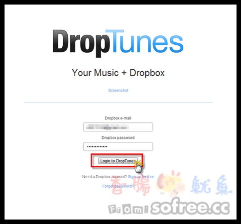 DropTunes 把Dropbox變成免費雲端音樂中心