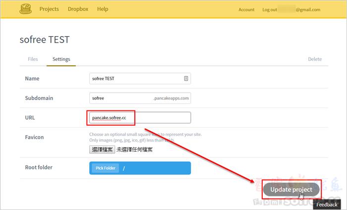 [教學]如何將Dropbox綁上自訂網址?(Pancake.io)