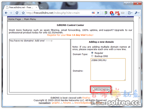 [教學]EditDNS 免費DNS代管站,支援完整DNS功能