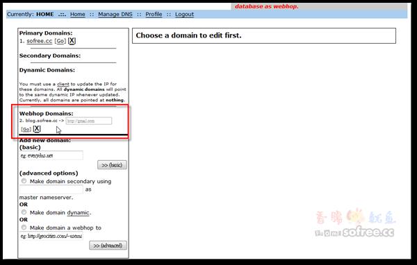 如何在EveryDNS設定轉址功能
