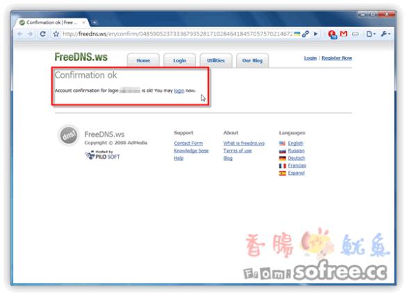 FreeDNS.ws 介面簡單、功能強大的免費DNS代管站