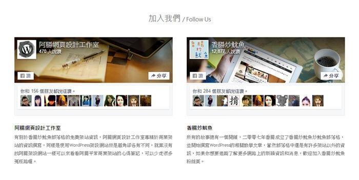 fbpage_box_cover