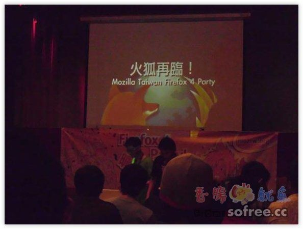 Firefox 4 Party 火狐趴踢樂!