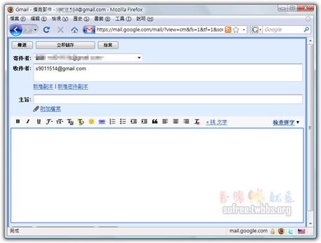 firefox-gmail-6