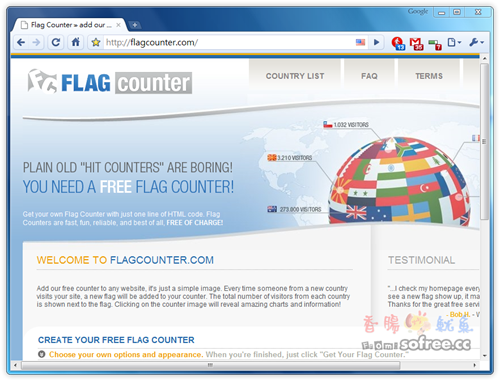 Flag Counter 用國旗來統計訪客來自於哪些國家
