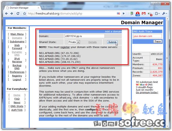 FreeDNS 老牌穩定的DNS代管服務,支援RU網址!