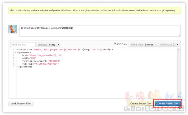 GitHub Gist  在部落格、網頁中內嵌入高亮程式碼