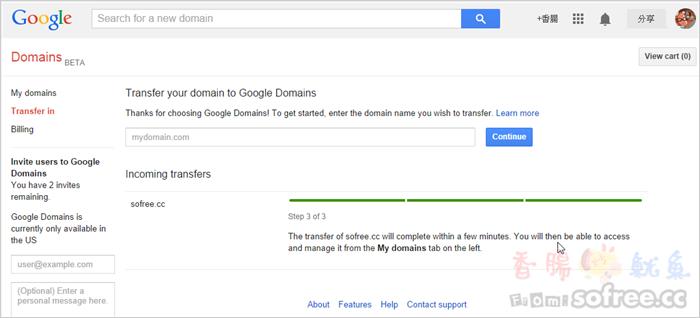 [教學]如何從Godaddy把網址域名轉到Google Domains 續約?