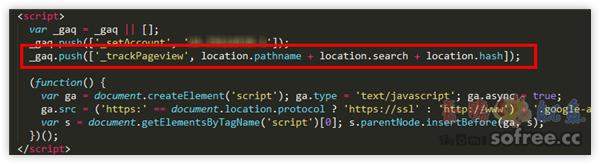 如何讓Google Analytics 追蹤 anchor 錨點文字?