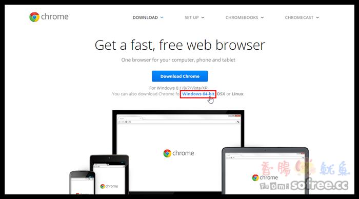 Google Chrome 64位元瀏覽器,提升15%高畫質Youtube播放,網頁處理強化2倍穩定度