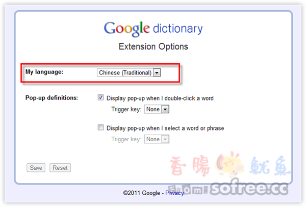 Google Dictionary 滑鼠反白字,自動英翻中