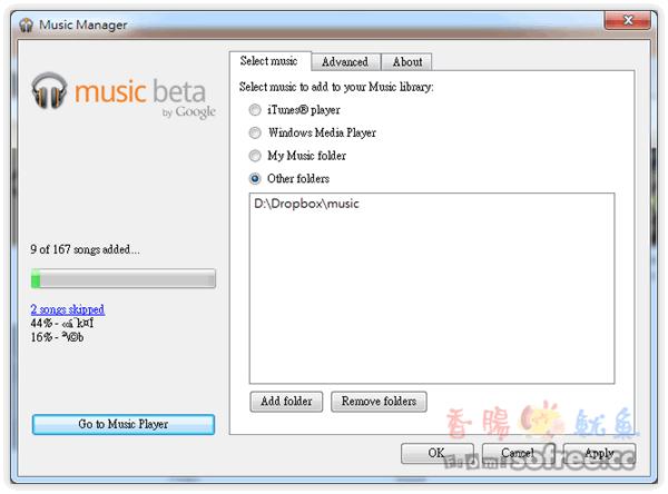 免費!搶先體驗Google Music雲端音樂平台