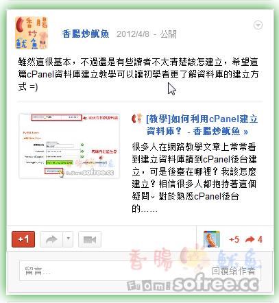 Google+ Pinterest 多欄動態資訊流,打造瀏覽新體驗
