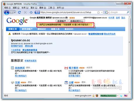 google-site-18