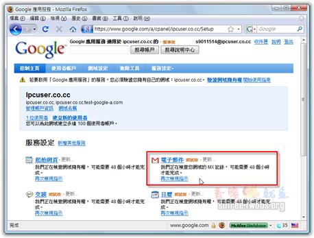 google-site-26