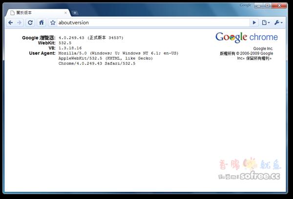 Google Chrome瀏覽器的7個秘密隱藏指令!