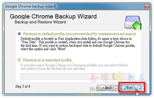 Google Chrome Backup 完整備份帳密、外掛、設定