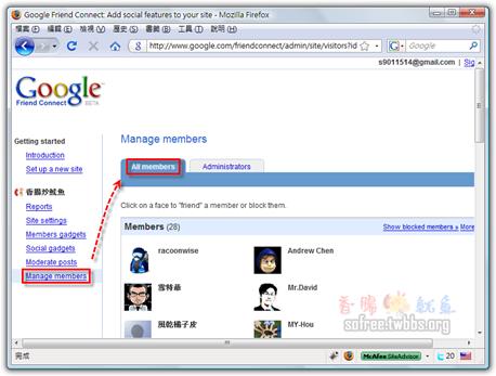 Google-Friend-Connect-31