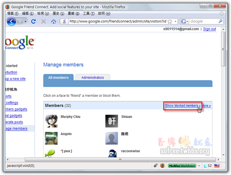 Google-Friend-Connect-41